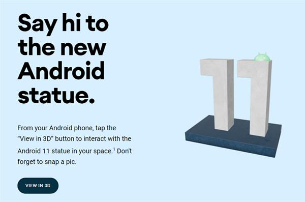 """Android 11正式版发布:谷歌送来""""福利彩蛋""""引围观"""
