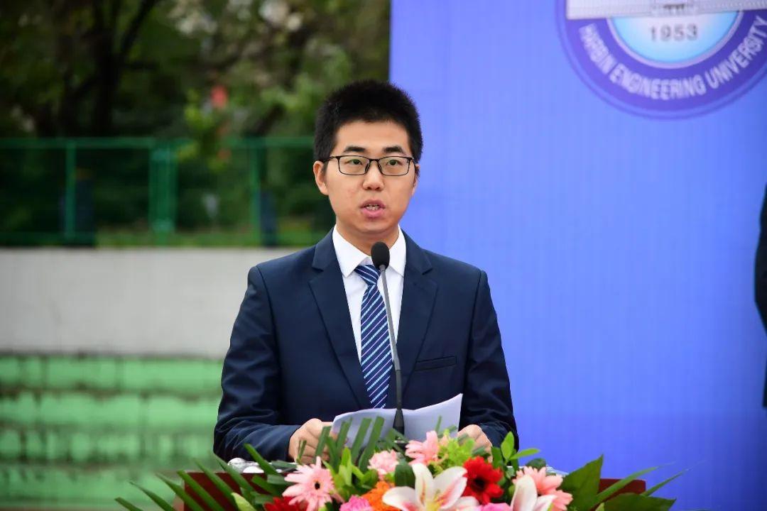 开学典礼 | 哈工程2020级研究生启新程