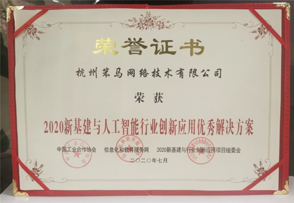 http://www.reviewcode.cn/jiagousheji/171387.html