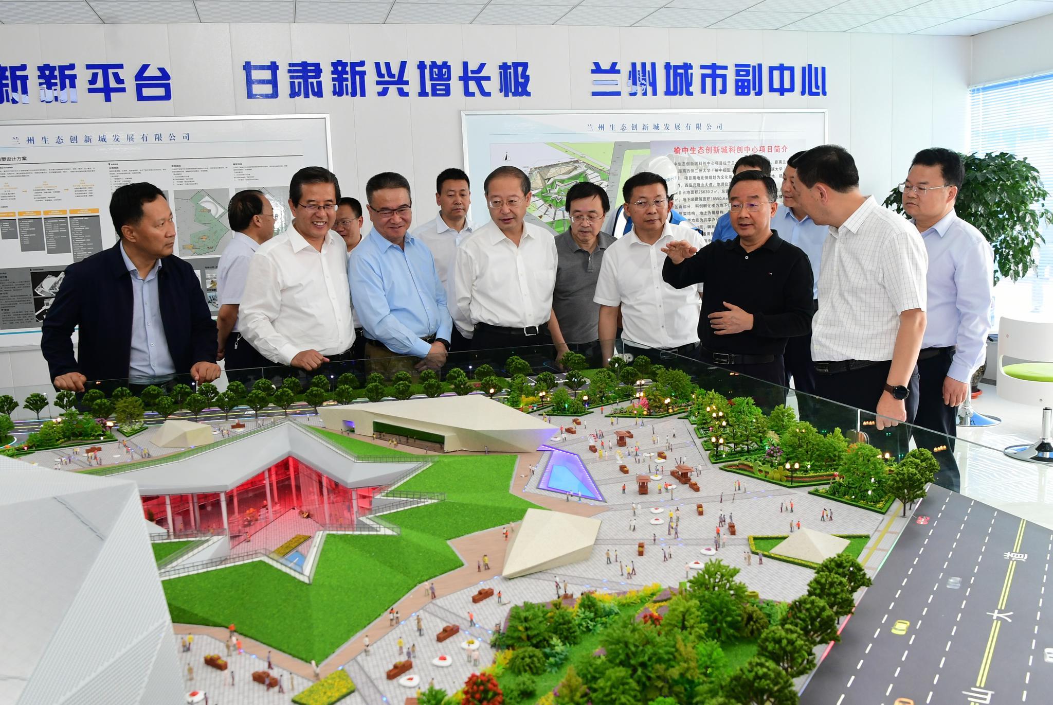 唐仁健调研榆中生态创新城建设推进情况