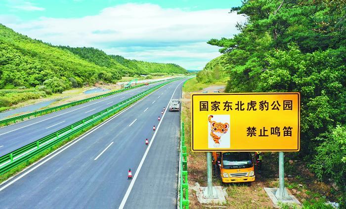 东北虎豹国家公园:虎啸老爷岭