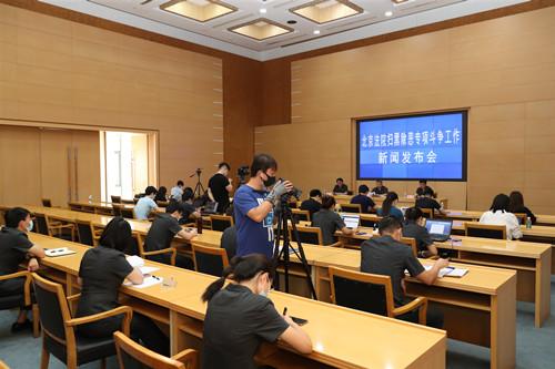 http://www.bjgjt.com/tiyuhuodong/172646.html