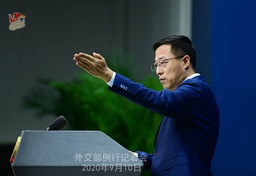 2020年9月10日外交部发言人赵立坚主持例行记者会图片