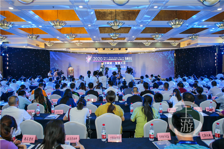 """重庆将打造""""四个十示范工程"""" 带动企业拥抱工业互联网图片"""