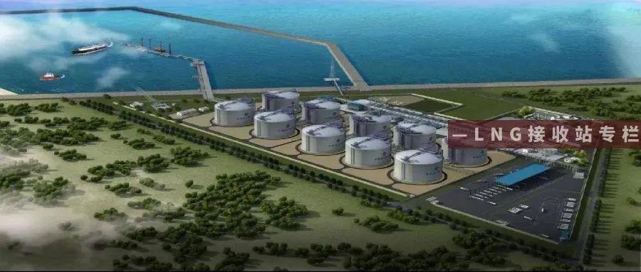 河南天然气滨海LNG储罐项目可行性研究报告通过专家评审