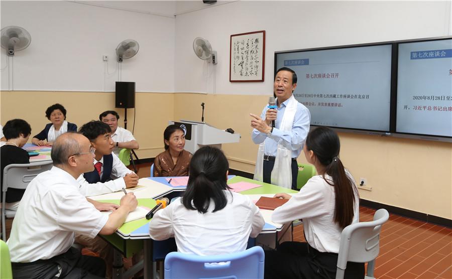 许达哲在湖南第一师范学院、湖南大学调研慰问图片
