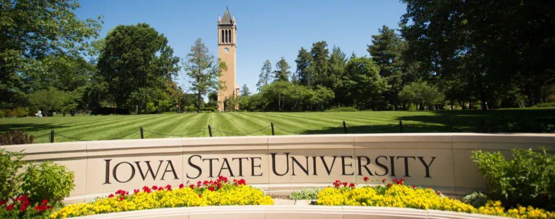 艾奥瓦州立大学。图来自网络