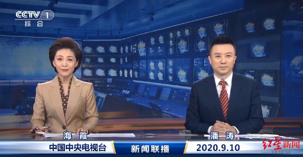《资讯联播》迎来新主播 潘涛哥哥:看电视才知道图片