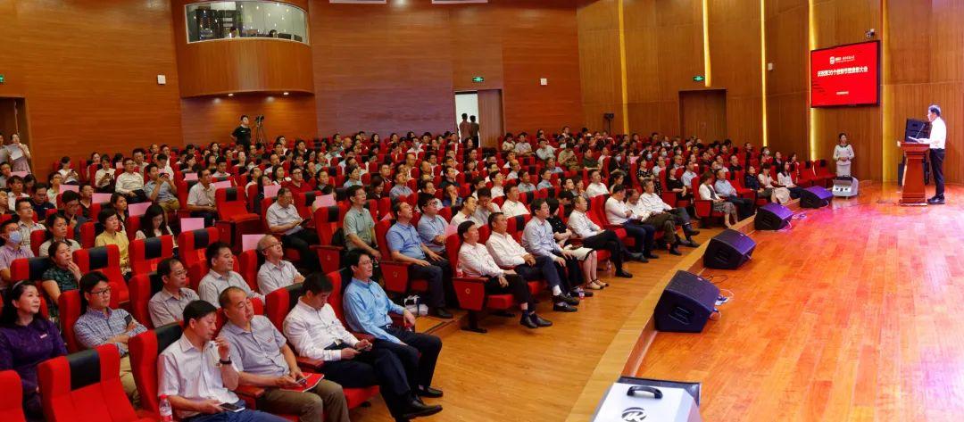 南京师范大学庆祝第36个教师节暨表彰大会举行图片