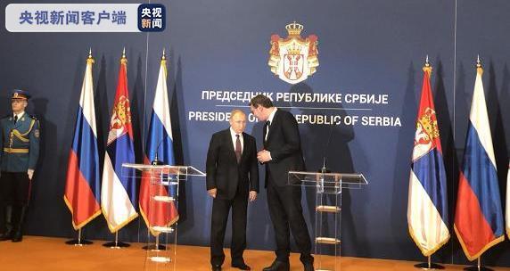 塞尔维亚总统武契奇:塞尔维亚将坚持军事中立原则