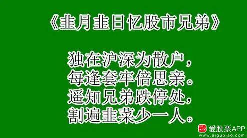 新华社痛批A股,国务院放大招,明天要反弹了!