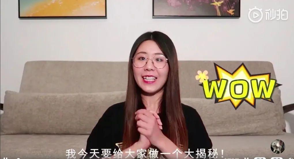 中国锦鲤信小呆 图片来源:信小呆微博