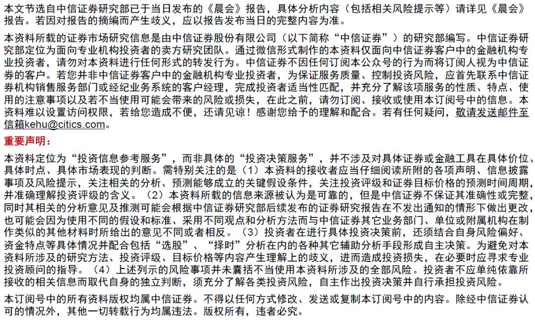 淮北矿业:扩张进入收获季,业绩表现可期