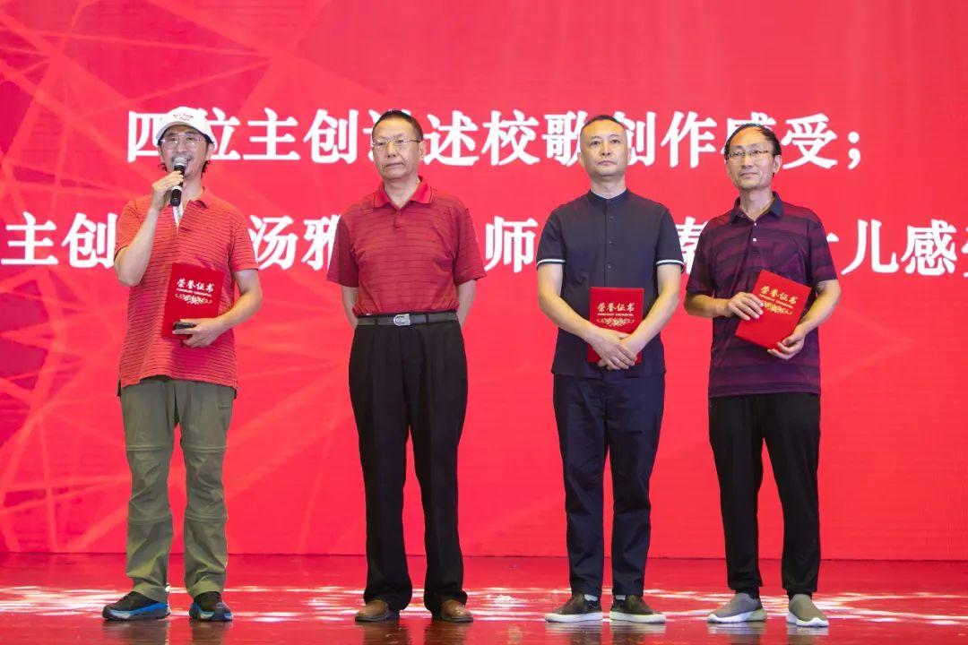 重磅 | 南京邮电大学校歌今日发布!