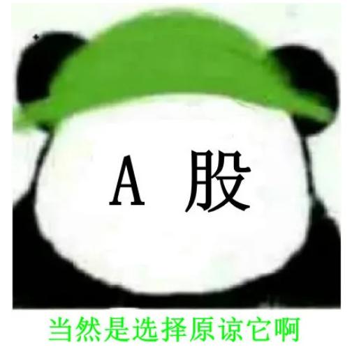 A股牛市到底有多短 熊市到底有多长?