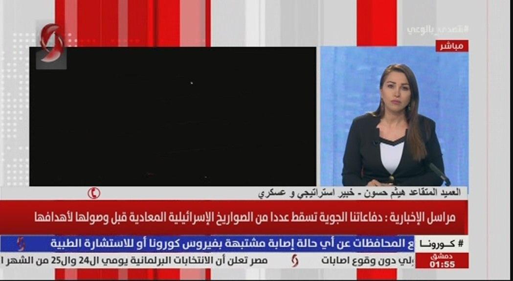 叙媒称以色列空袭叙北部地区