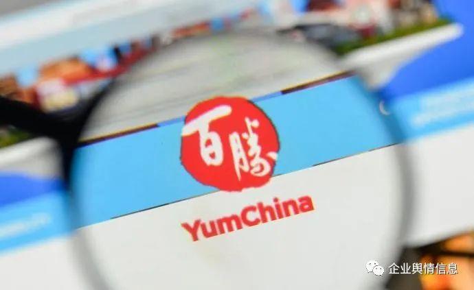 百盛中国:上市首日破发,还能重回巅峰吗?