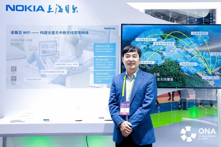 """诺基亚贝尔吴忠胜:5G重新定义光网络,全光连接迎来""""最佳时刻"""""""