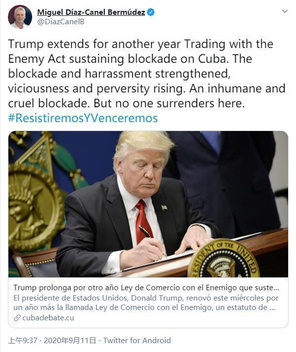 古巴国家主席推文截图
