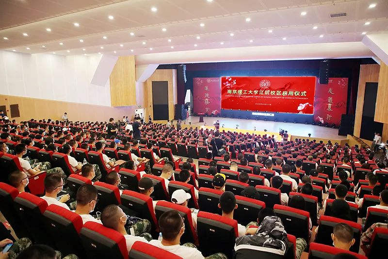 南京理工大学江阴校区正式启用!图片