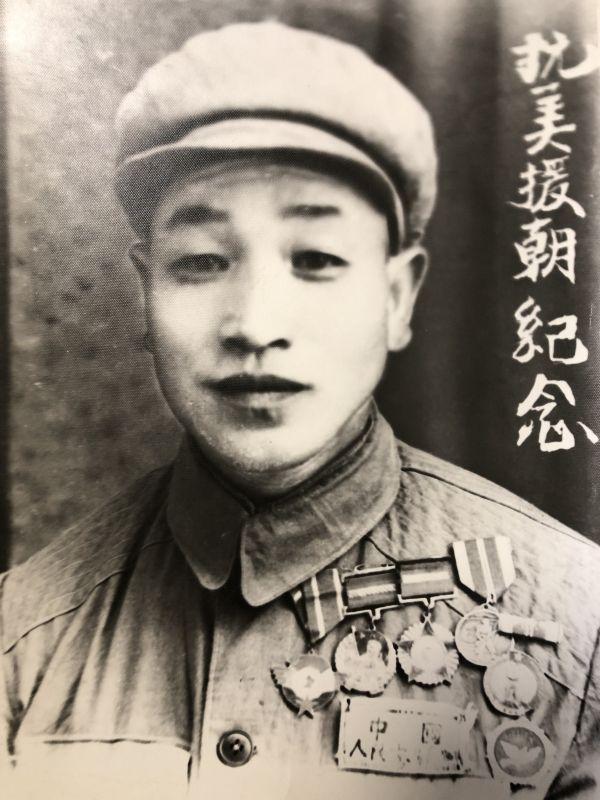纪念抗美援朝70周年·老兵访谈录(5)| 上甘岭,最难的是几天几夜没水喝图片
