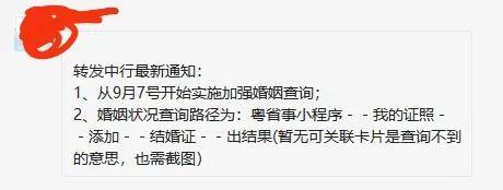 http://www.liuyubo.com/fangchan/3328749.html