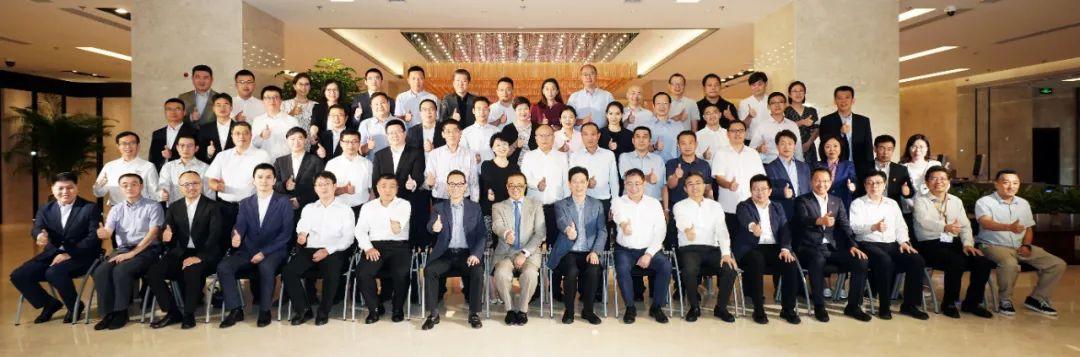 中信信托参与集团协同委员会北京区域分会成立大会