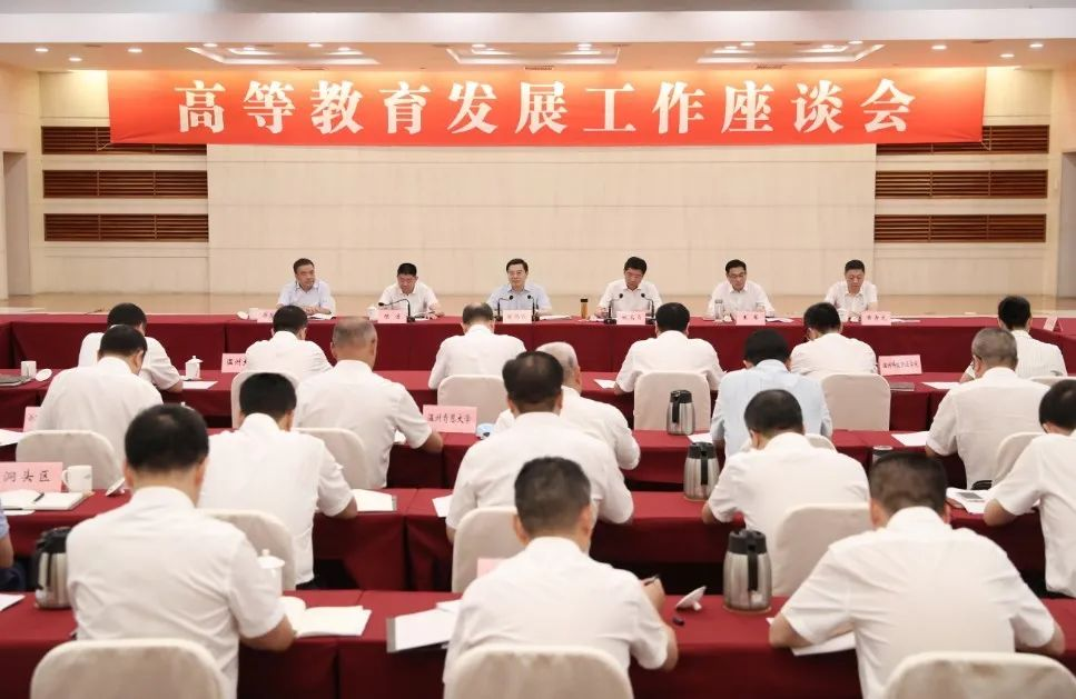 校党委书记吕一军在全市高等教育发展工作座谈会上作交流发言图片