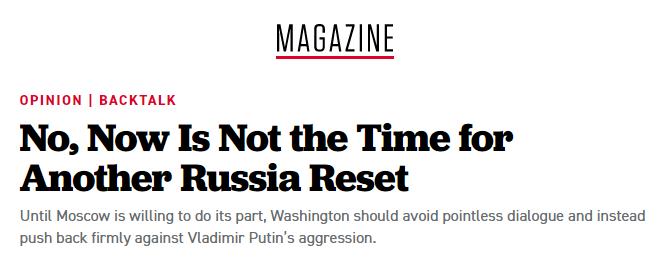 不,现在还不是重启对俄关系的时候,截图来自《政治》网站