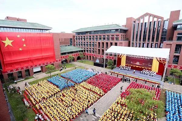 陌上花开 盛筵再来 华南理工大学2020级新生开学典礼隆重举行图片