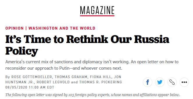 """""""重新审视对俄政策的时机已经到来"""",截图来自《政治》网站"""