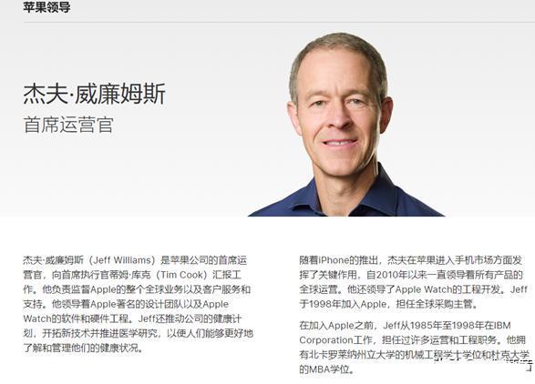 苹果下一任CEO人选引猜测 库克领导苹果已近十年