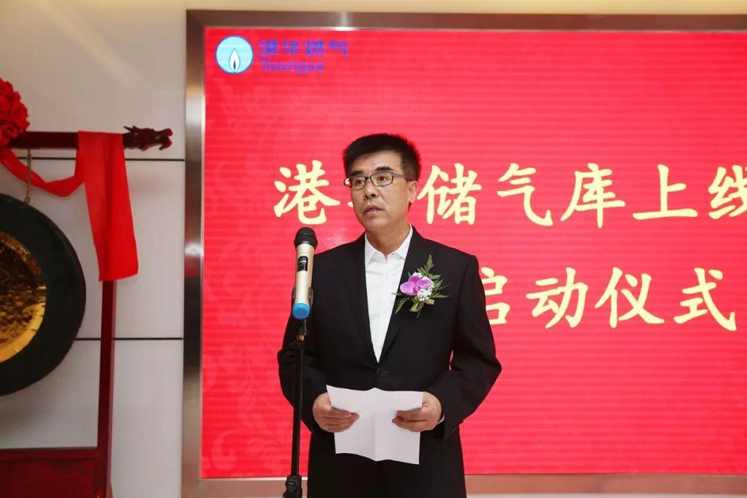 江苏宜兴规划国内城镇燃气首个大型输气中心