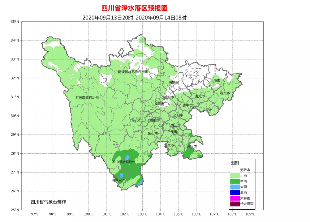 四川持续发布地质灾害黄色预警 涉凉山州8县市图片
