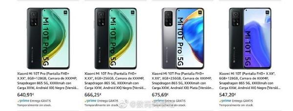 小米10T系列两款新机曝光 骁龙865+64MP约售4400元