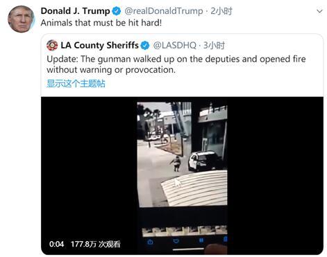 """洛杉矶两名警员遭""""爆头"""",特朗普怒斥枪手:畜生!"""