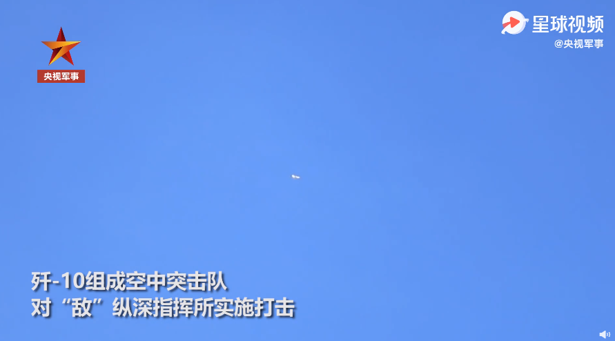 """歼-10对""""敌""""纵深批示所发射122航箭,在高原山地,传统的火箭弹无法被正确制导火药替换"""