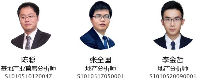 阳光城(000671):十年承诺可以兑现吗?