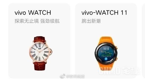 vivo Watch正式官宣:9月22日发布 售价或在1000以上
