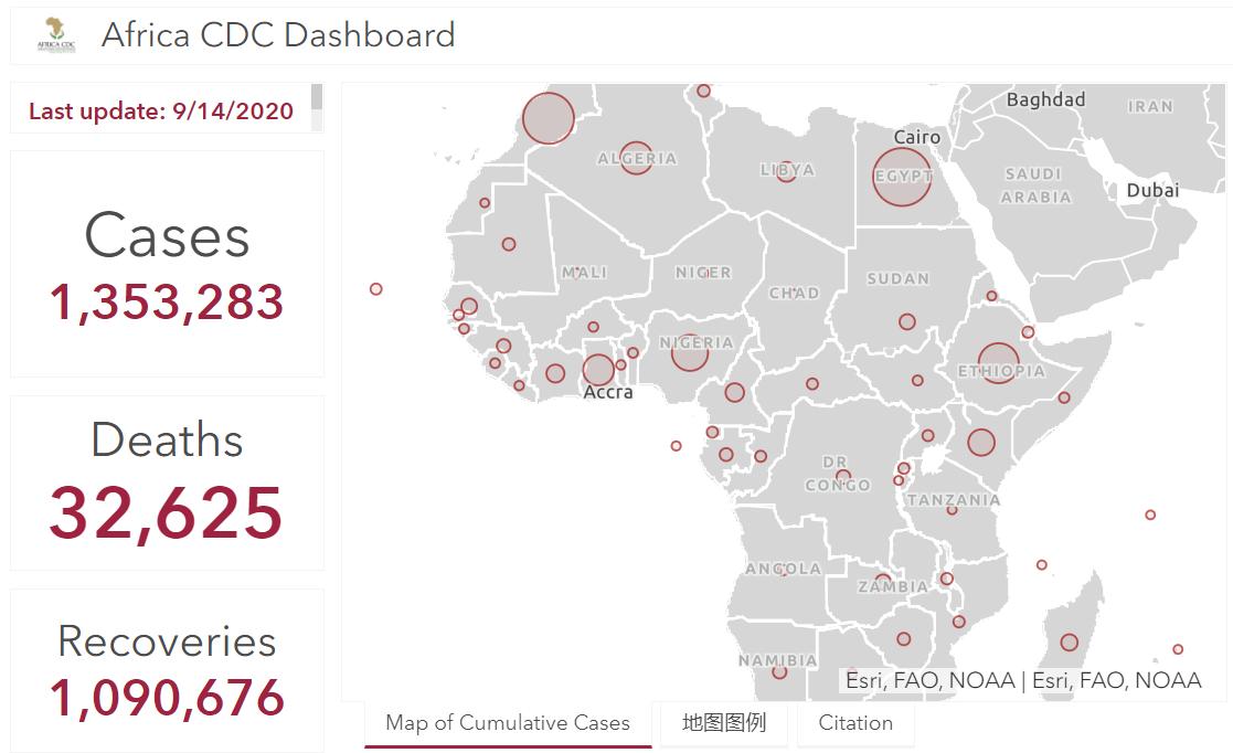 非洲大陆新冠肺炎确诊病例累计超135万例