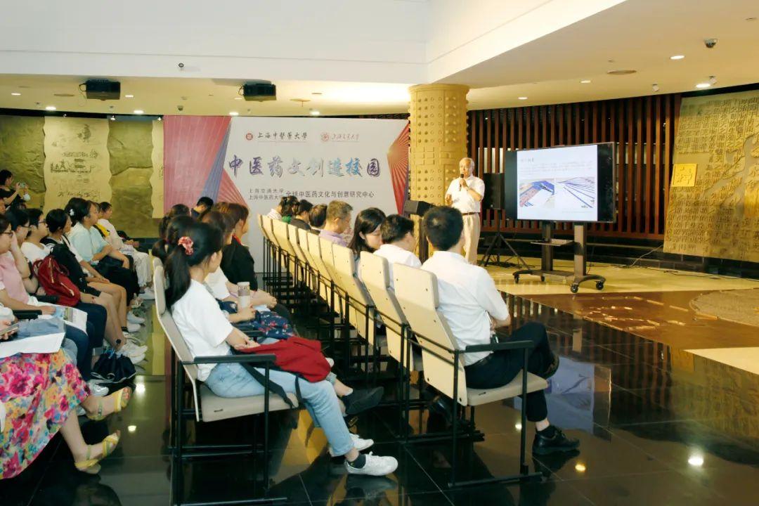 新闻 | 中医药文创进校园 创意之花在传统文化的沃土上绽放图片