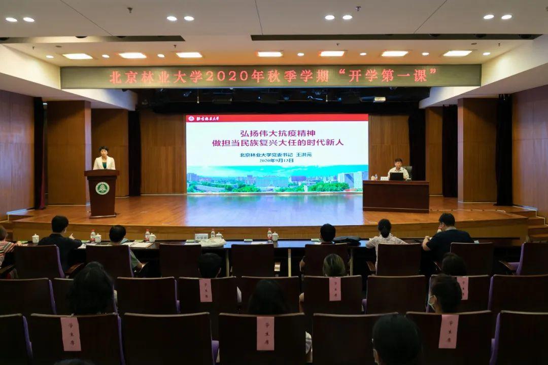 [赢咖3总代]书记王洪元为万余赢咖3总代名学生图片