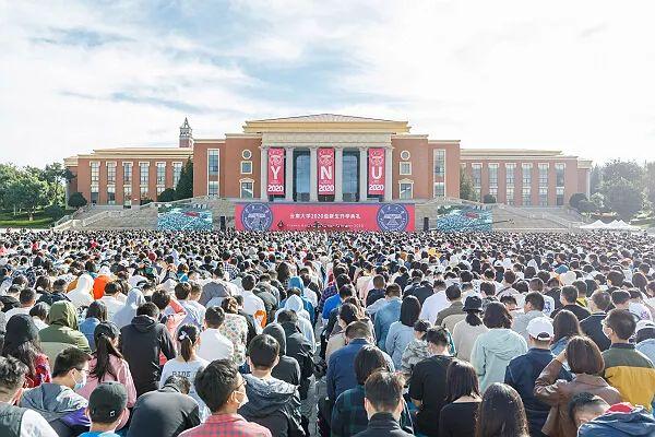 云南大学2020级新生开学典礼隆重举行图片