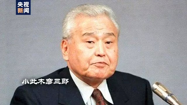 日本自民党总裁选举战 角逐新首相
