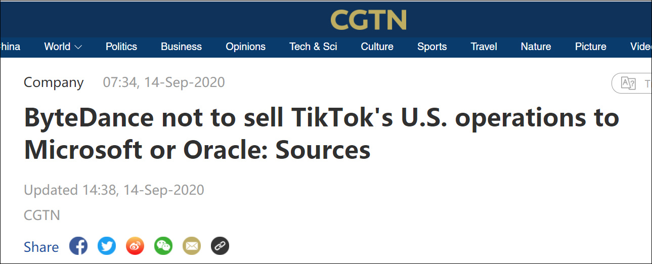 CGTN报道截图