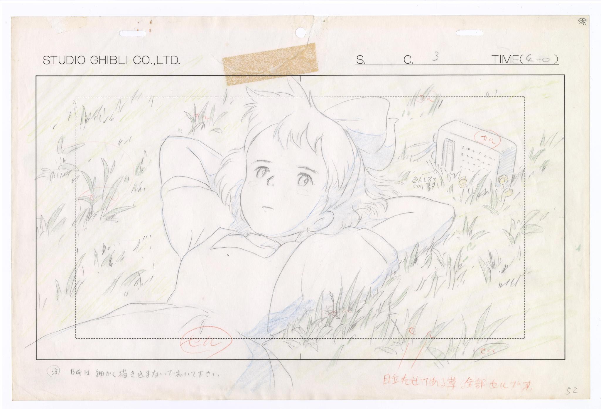 """宫崎骏传奇将""""开启""""美国电影学院博物馆"""