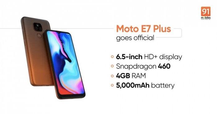 《【多彩联盟电脑版登陆地址】Moto E7 Plus发布:4800万双摄+5000mAh电池》