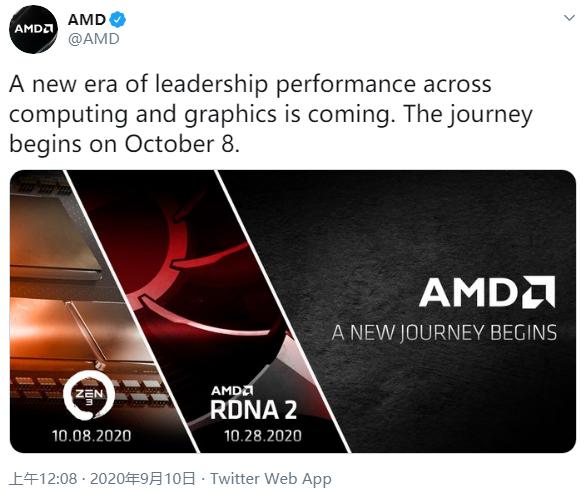 泄露文档揭示了AMD Zen 3处理器架构的一些重要细节