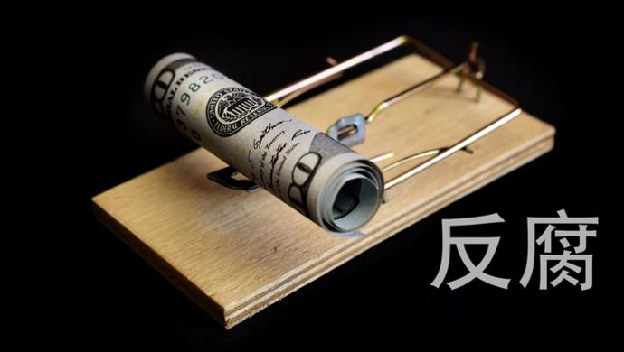 上海银保监局副局长周文杰接受纪律审查和监察调查图片