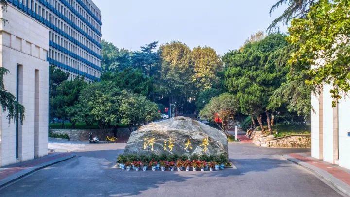 @河海人,南京市文明城市创建,一起行动起来!图片